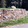 native wallstone stone wall